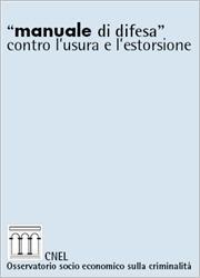 manuale di difesa contro usura ed estorsione